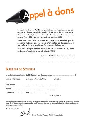 Appel à dons 2015 coul